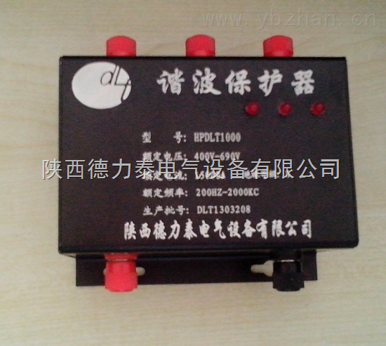 ELECONhpd1000谐波保护器