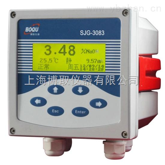 SJG-3083工业酸碱浓度计,中英文酸碱浓度计