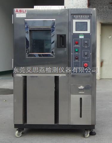 半导体高低温冲击测试机设备