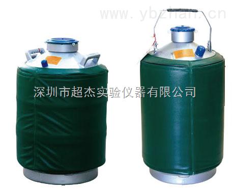 广东液氮罐价格\储存型液氮罐报价\运输型液氮罐产品