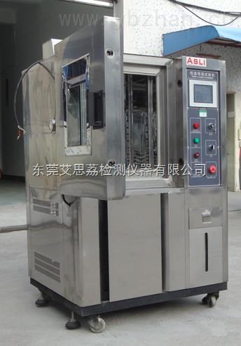 江西安全高低温冲击测试机  ,生产高低温冲击测试机