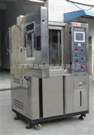 HL-408江西安全高低温冲击测试机  ,生产高低温冲击测试机