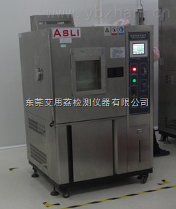 紫外光耐气候试验箱,快速温变湿热试验机