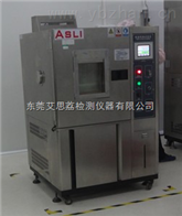 RUD-60紫外光耐气候试验箱,快速温变湿热试验机