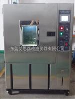 EC-A氙灯耐气候试验箱光源,湿热交变试验机