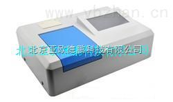 DPMT91-智能总氮测定仪/总氮分析仪