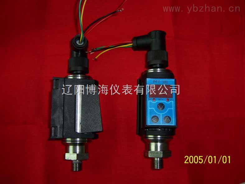 FPC,EDS压力继电器-数显压力继电器