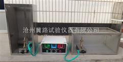 全自动耐燃烧试验机|阻燃测试设备|水平垂直燃烧测试机|燃烧试验装置