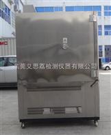EC-C可程式高低温试验箱设备,两箱移动式冷热冲击机