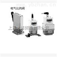 -原装进口SMC电气比例阀/ASP630F-04-12S