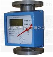防腐型金屬管浮子流量計,金屬管浮子流量計廠家