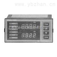 XTMD-100智能数字显示调节仪上海自动化仪表六厂
