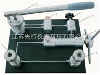 XX-100B-2Q气体压力校验台