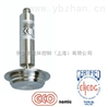 LABOM压力变送器CA1100价格