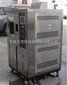 蒸汽老化试验机,抗高低温仪器