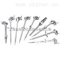 WZC-430装配式热电阻上海自动化仪表三厂