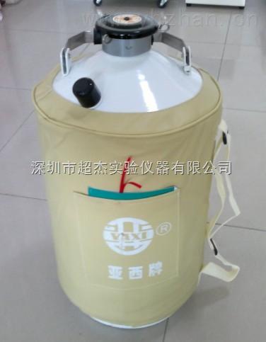 供应江西储存型液氮罐价格\YDS-10储存液氮罐图