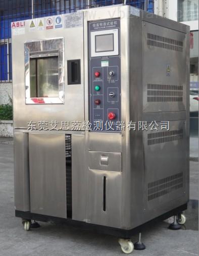 步入式高温湿室,二箱式温度冲击试验机