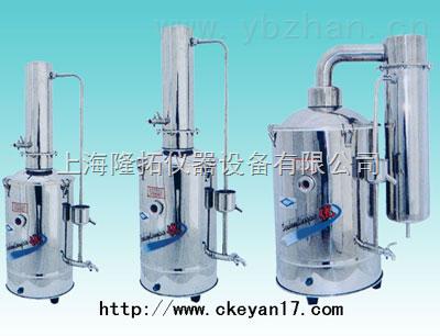 电热蒸馏水器(普通型),DZ-5不锈钢电热蒸馏水器