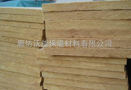 防火岩棉板价格//矿岩棉板厂家报价2013最新出厂-产品报价