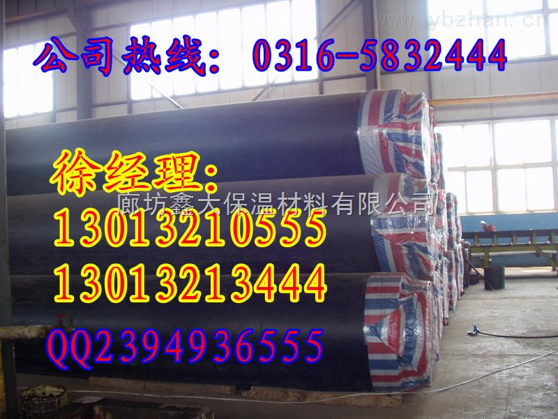 平湖市供应玻璃钢蒸汽保温板厂家,塑套钢空调夹克保温管道
