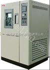 高低温快速温变测试箱电子电器专用 高低温快速温变测试