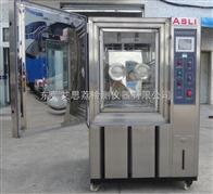 AS-6300D广州电磁式振动试验机,二槽式冷热冲击试验机