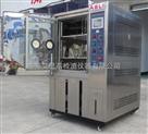 寧夏模擬運輸振動臺,兩箱移動式高低溫沖擊試驗機