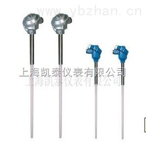 刚玉瓷热电偶 高温陶瓷热电偶 陶瓷热电偶 WRN-K-132