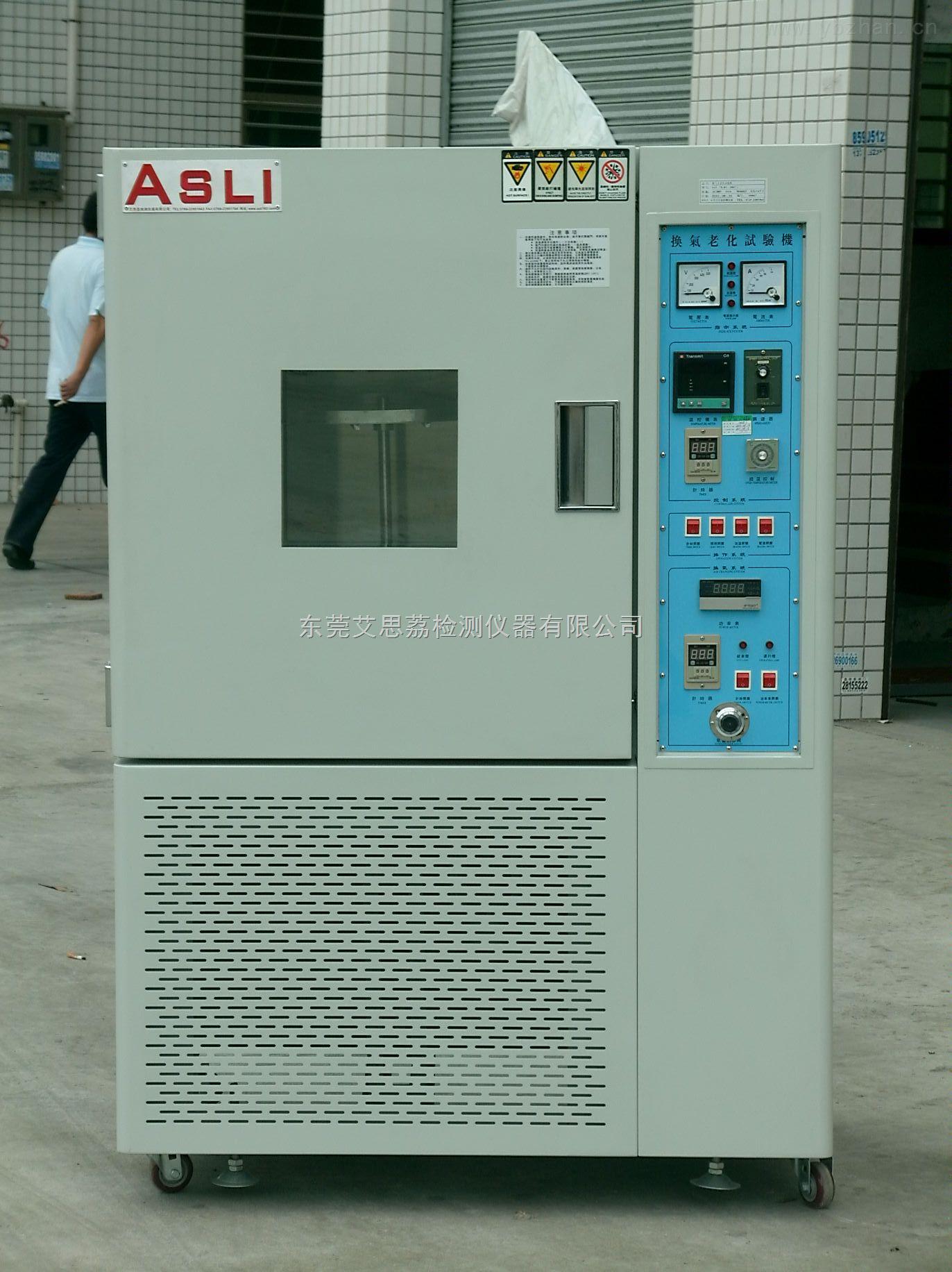 广东高低温实验箱,换气老化试验箱