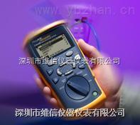 ciq-100福禄克原装进口维信仪器