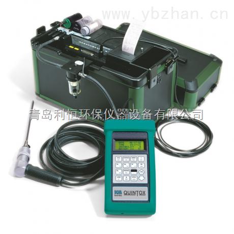 英国凯恩KM9106综合烟气分析仪一级代理