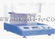 HK-8208-熱銷款!!融指數測試儀、融指數儀、融指儀