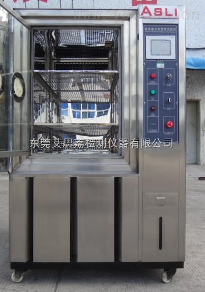青岛高加速寿命试验,0769-22851840冲击试验低温仪