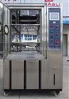 THV-800青島高加速壽命試驗,0769-22851840衝擊試驗低溫儀