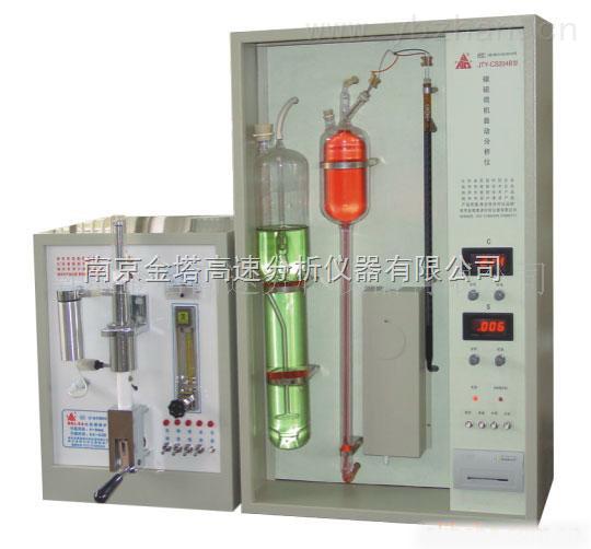 碳硫微机自动分析仪