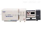 HR-HN4F型微機灰熔點測定儀
