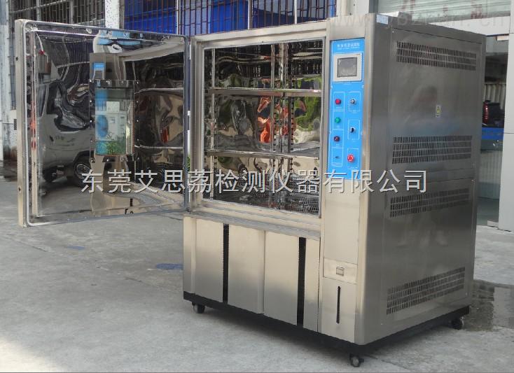 桂林可程式复合盐雾试验机,跑马式振动试验台