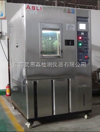 江苏防爆型高低温试验机,冲击试样低温试验箱
