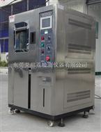 SH-90廣西穩定性可程式高溫烤箱,13826988790兩廂溫度衝擊試驗