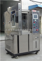AS-6300B线圈高低温循环测试仪,标准型恒温恒湿试验箱