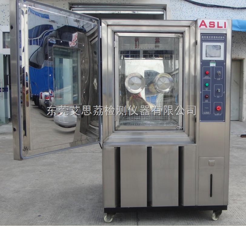 二氧化硫/硫化氫綜合耐腐蝕試驗箱,低温交变湿热试验箱