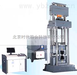 WAW-4000A微机控制电液伺服万能试验机