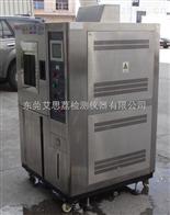 北京跑马式振动试验台,高低温压力模拟试验箱