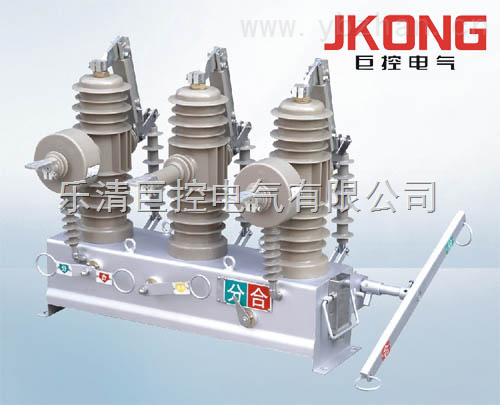 ZW43-12/630-20系列户外高压真空断路器