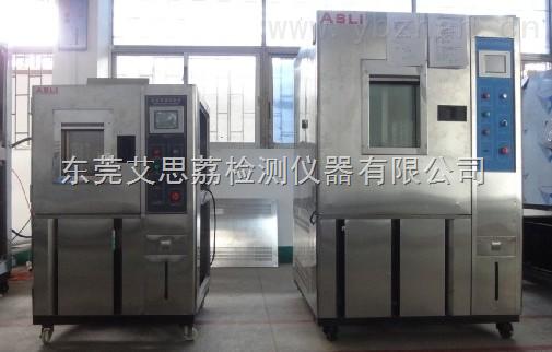 杭州随机震动试验,LED高低温试验箱