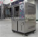 北京破裂强度试验机,光伏温度循环试验箱
