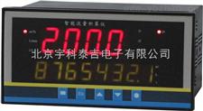 带温压补偿流量积算仪-温压补偿流量积算控制仪-数显流量显示表