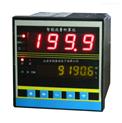 数显流量积算仪 智能流量控制儀 仪表尺寸96*96*110mm