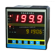 数显流量积算仪 智能流量控制仪 仪表尺寸96*96*110mm